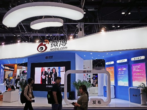 Chinese social media giant Weibo is raising $700M to fund acquisitions