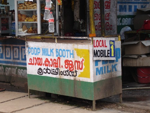India's Supr Daily raises $1.5M to expand its milk and grocery delivery service