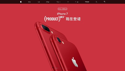 Apple's drops AIDS charity branding for its red iPhone in China