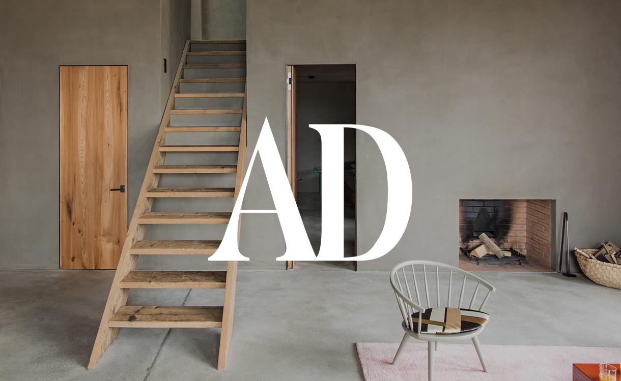 AD Architectural Digest auf Flipboard folgen