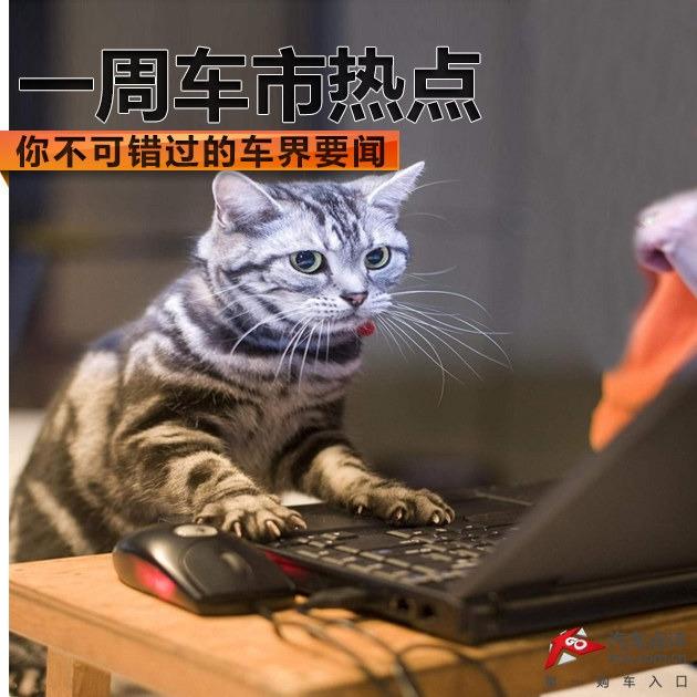 汽车 - Magazine cover