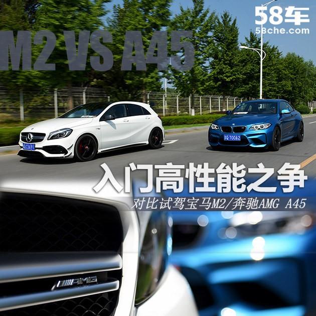 打出门 - Magazine cover