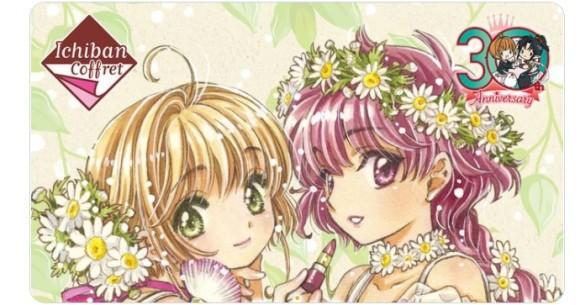 一番コフレに「カードキャプターさくら×魔法騎士レイアース」コラボが登場するってよー!! 桜と光が描かれたイメージイラストに乙女胸アツです…