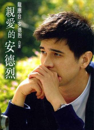 生活哲思 - Magazine cover